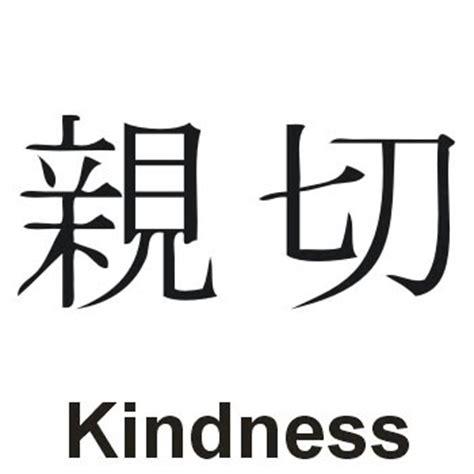Japanese word homework